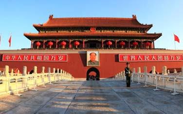 Voyage-Langue : séjour linguistique en Chine