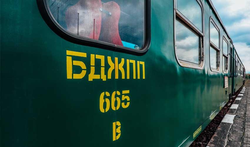 BULGARIE top pas cher train vert bulgare